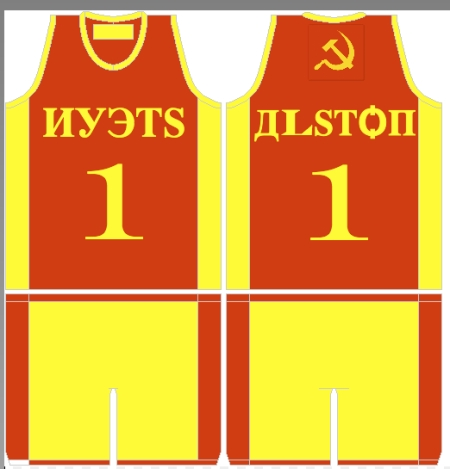 Rafer Alston's new jersey in New Jersey if the Nets become the Nyets.